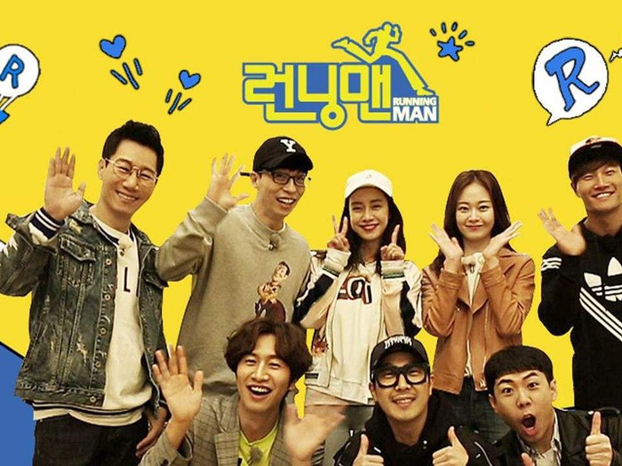 Best Running Man Episode