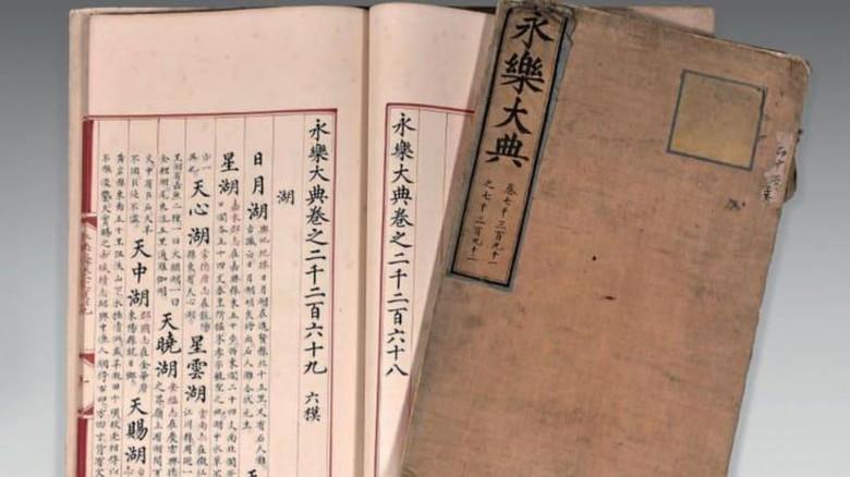 Buku ensiklopedia dari Dinasti Ming
