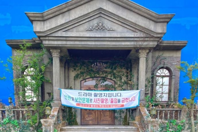 Lokasi syuting drama Korea It's Okay to Not be Okay