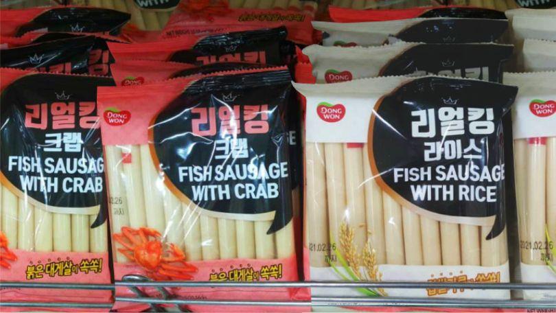 K•FISH Malaysia