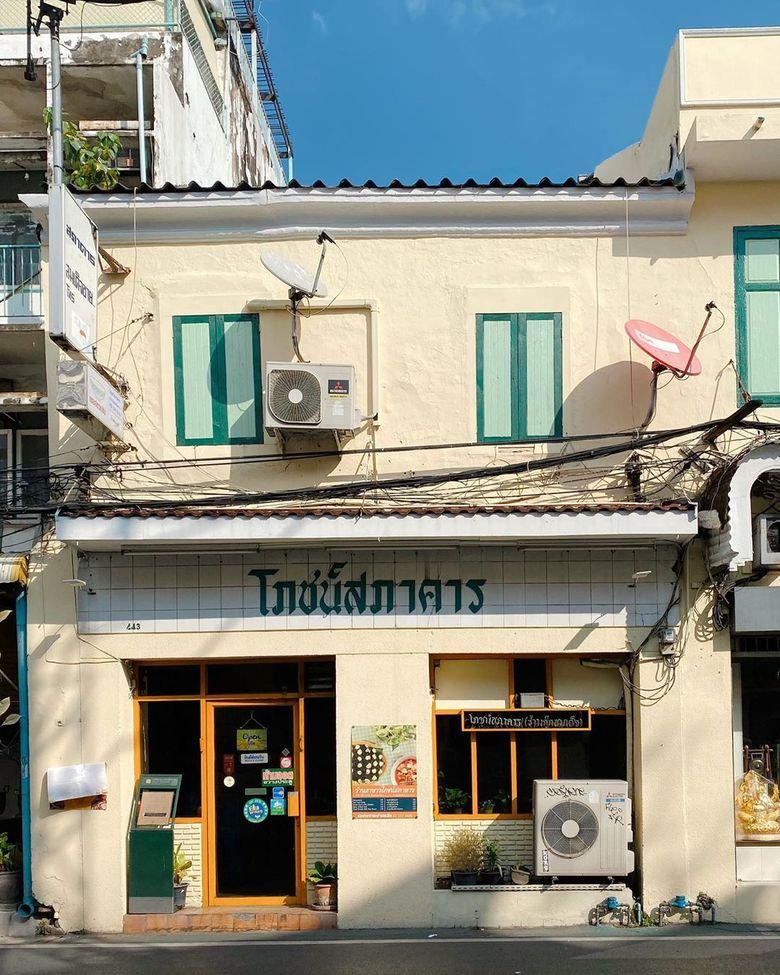 Restoran Tertua di Thailand