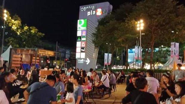 Central Plaza di Udon Thani