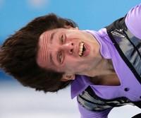 Ekspresi Skating