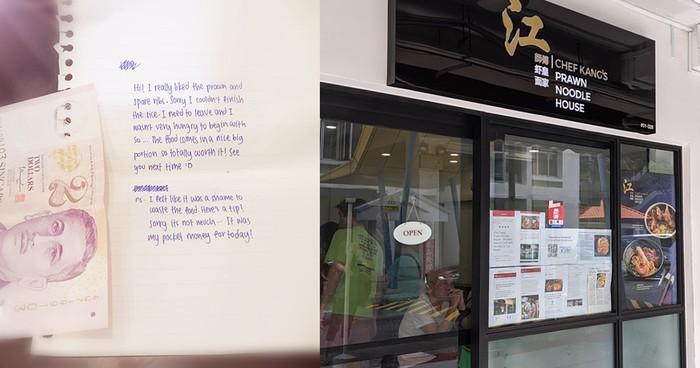 Surat Menyentuh Untuk Restoran