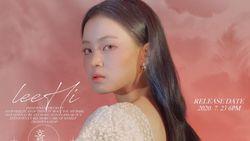 Lee Hi Resmi Gabung AOMG Jelang Comeback