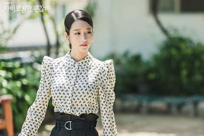 Seo Ye Ji di Drama Korea Its Okay To Not Be Okay