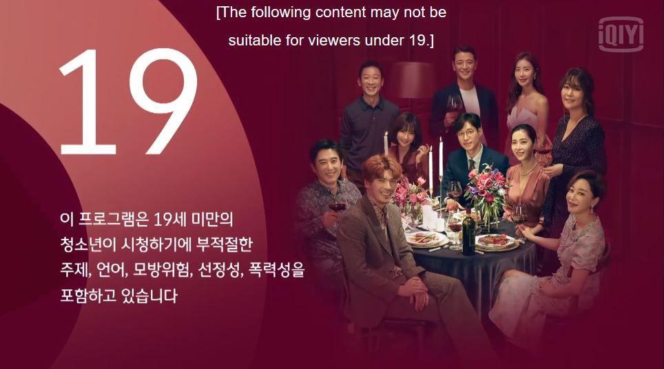 Drama Korea Graceful Friends untuk 19 Tahun ke atas