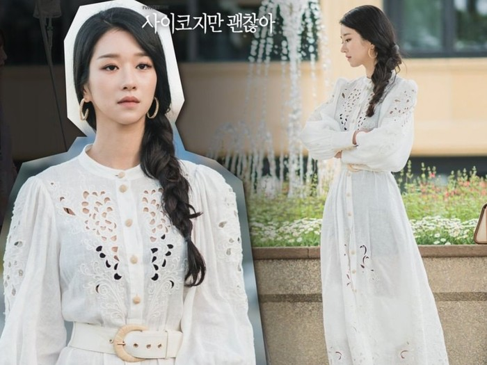 OOTD ala Korea Terinspirasi Seo Ye Ji di Its Okay To Not Be Okay