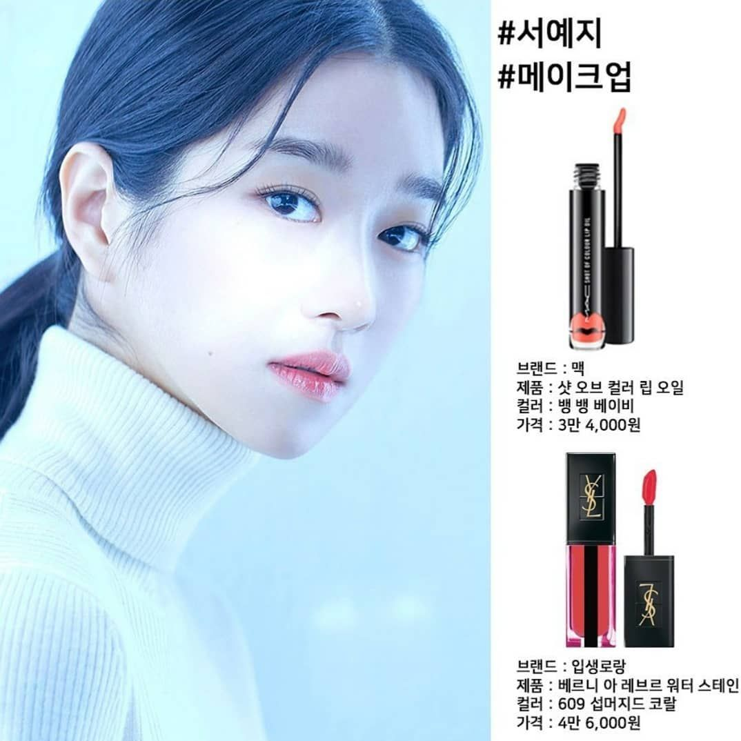 Lipstik Seo Ye Ji di Drakor It's Okay To Not Be Okay