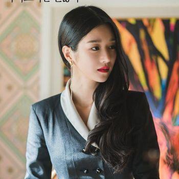 Seo Ye Ji di Drama Korea It's Okay To Not Be Okay