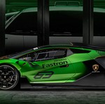Wujud Lamborghini Essenza SCV12 Seharga Rp 50 M, Pembeli Tak Boleh Bawa Pulang Mobil Ini