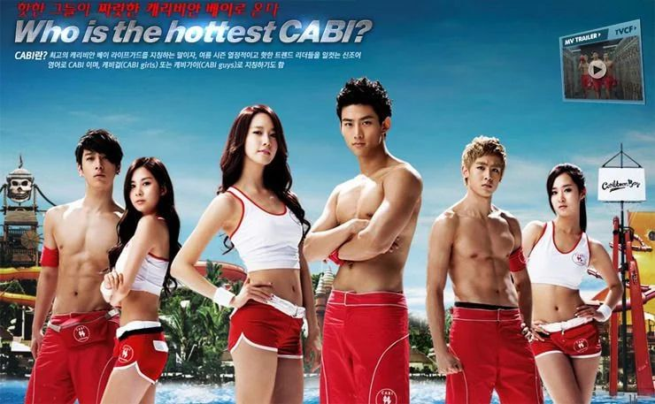 Taecyeon dan Yoona di iklan Caribbean Bay