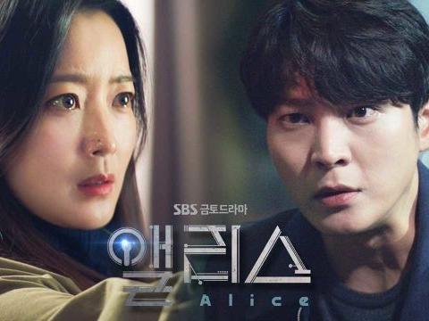 Drama Korea Alice