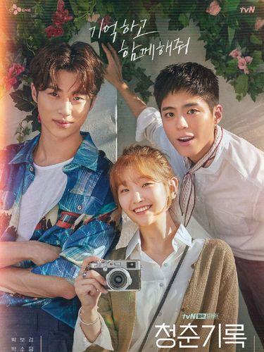 Drama Korea Record of Youth