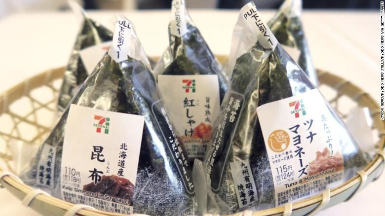 Sampah plastik Jepang
