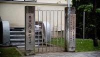 Sugihara mau menerbitkan visa transit bagi para pengungsi, asal para pengungsi harus berjanji tidak akan tinggal di Jepang. Mereka juga harus bisa membuktikan sebagai warga negara Polandia yang sah dengan menunjukkan paspor. (AP)