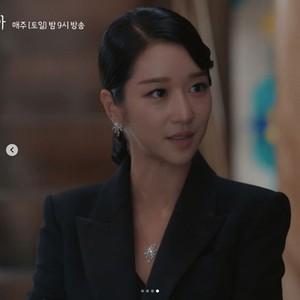 Wow Gaya Seo Ye Ji di Satu Adegan Its Okay To Not Be Okay Ini Hampir Rp 1 M