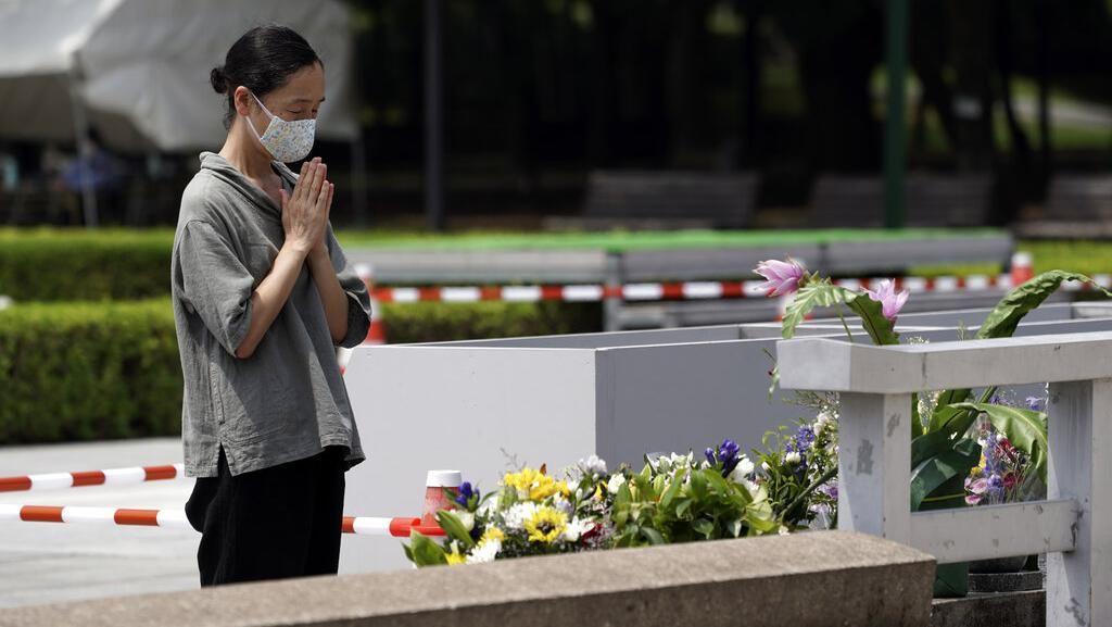 Jepang Bersiap Gelar Peringatan 75 Tahun Bom Hiroshima