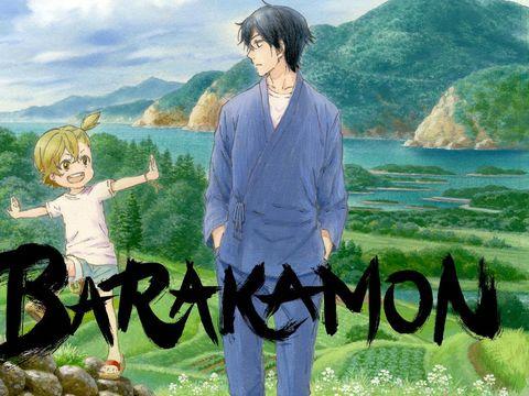 Anime Barakamon