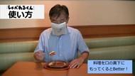 Restoran Ini Bikin Masker Praktis Agar Pengunjung Gampang Makan