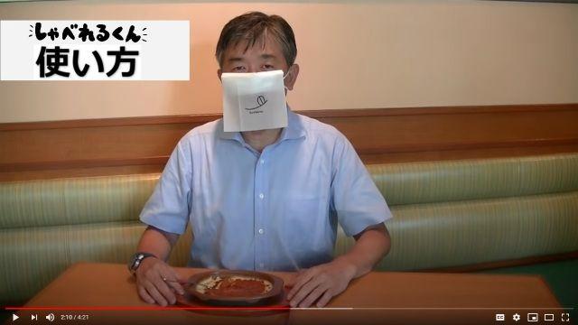 Masker praktis untuk makan