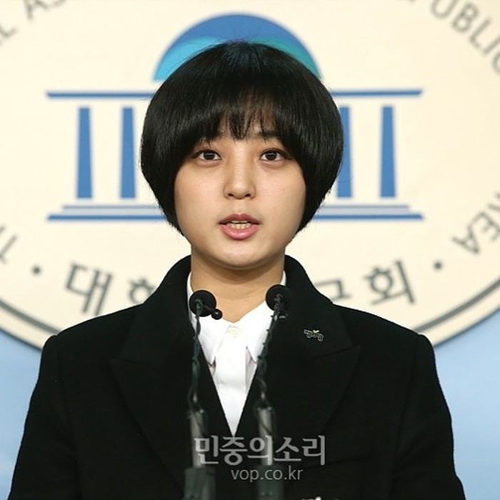 Ryo Ho Jeong