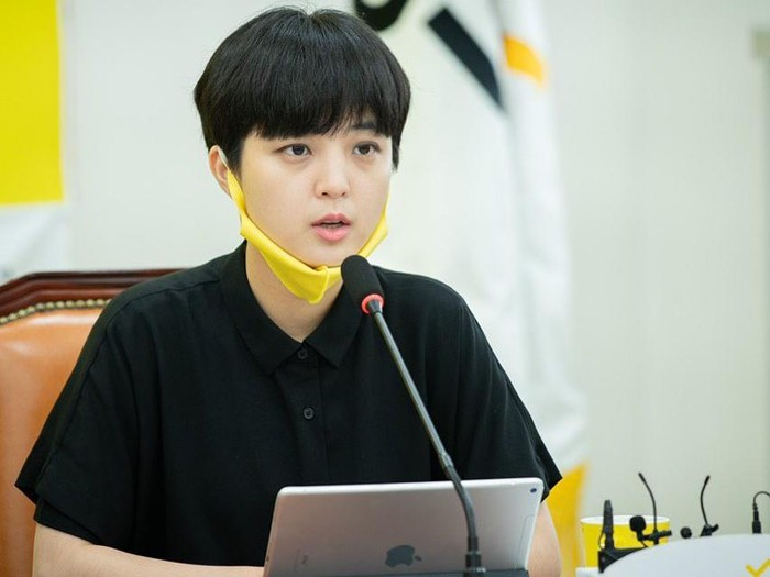 Ryu Ho Jeong
