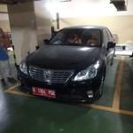 Toyota Crown Bekas Mobil Dinas BI Dilelang Rp 188 Juta, Mau?