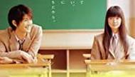 7 Rekomendasi Film Jepang Romantis, Biar Nggak Gabut