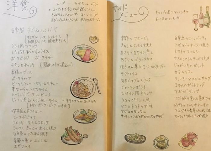 Buku menu kreatif