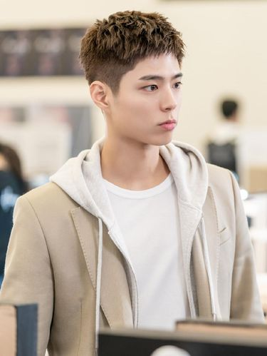 Park Bo Gum - Park So Dam