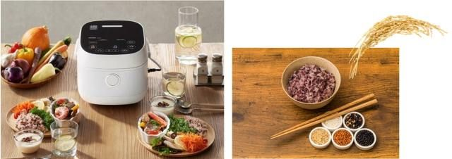 rice cooker menurunkan kadar karbohidrat