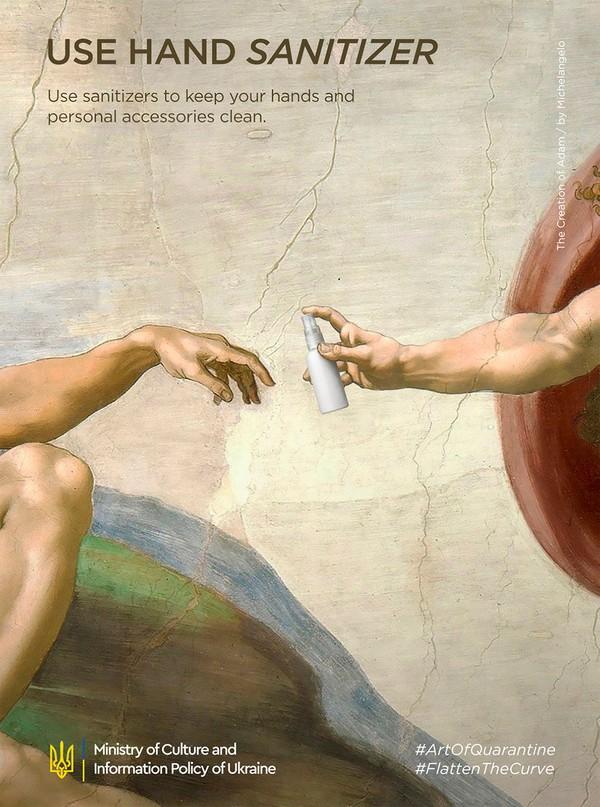 Sering lihat lukisan ini? Kini pesannya adalah rajin-rajin menggunakan sanitizer. (Kementerian Budaya dan Informasi Ukraina)
