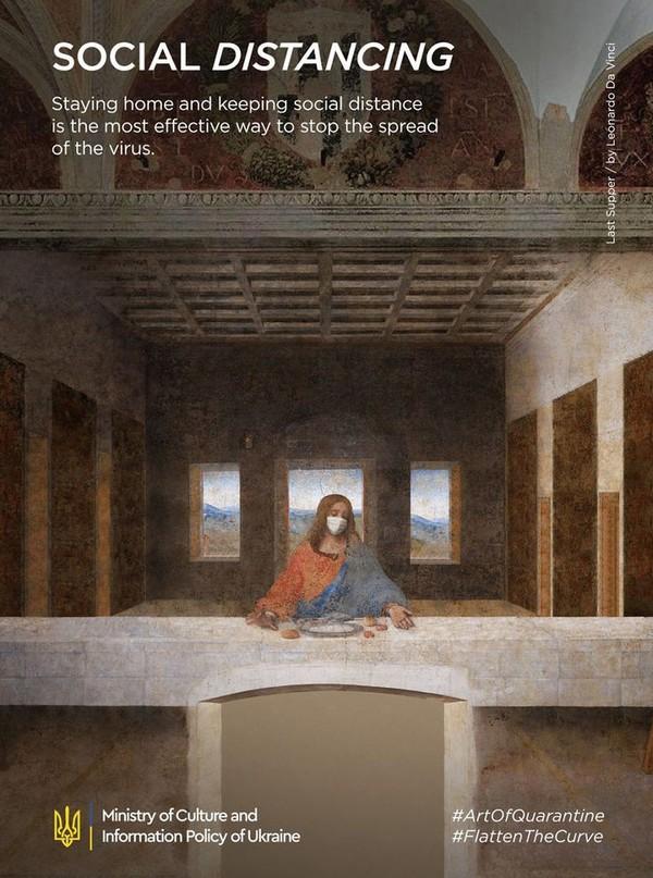 Ini adalah lukisan makan malam terakhir Yesus bersama 12 murid. Ukraina mengubahnya menjadi poster social distancing untuk warganya. (Kementerian Budaya dan Informasi Ukraina)