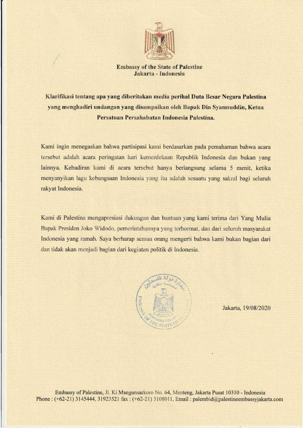 Surat klarifikasi Dubes Palestina Zuhair al-Shun (Dok. Kedubes Palestina)