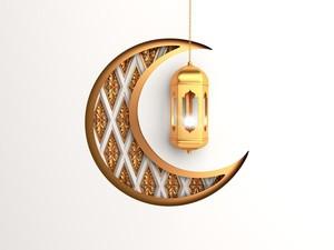 Keutamaan dan Amalan Bulan Muharram Tahun Baru Islam