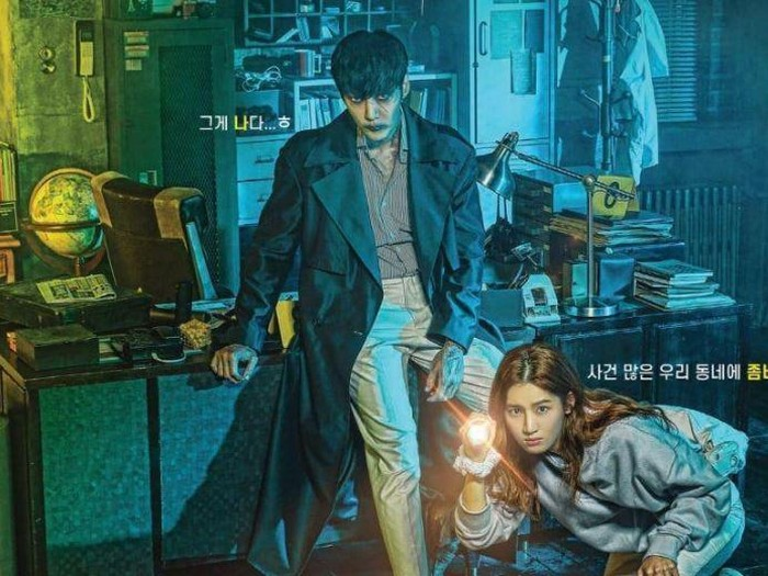 Drama Korea Agustus 2020