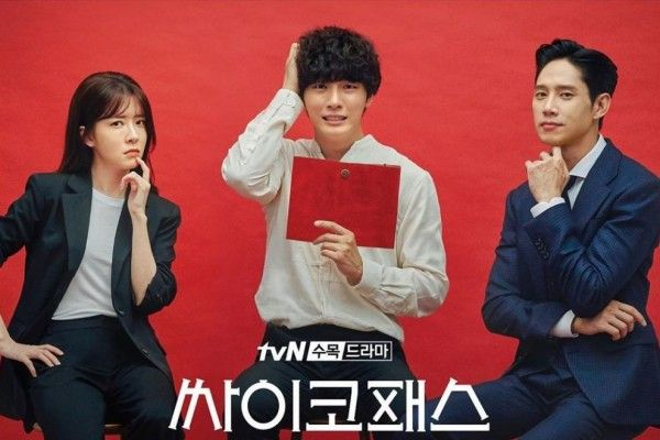 Drama Korea Psychopath Diary