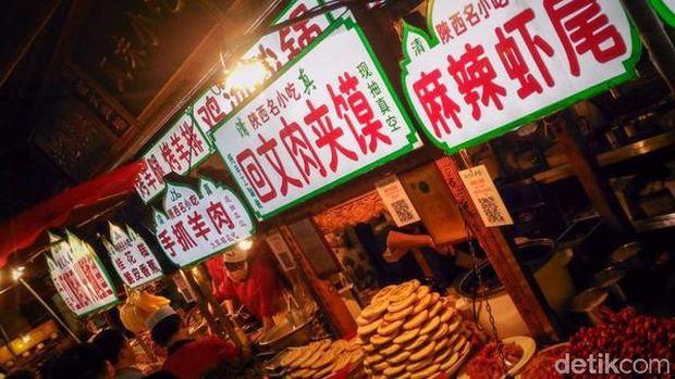 Shopping Street Muslim Xi'an