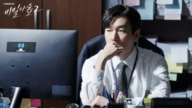 Stranger 2 (tvN Drama)
