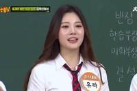 Sama saja seperti manusia pada umumnya, idol K-Pop juga suka main video game, sebut saja namanya Lisa Blackpink dan Hayoung Apink. Siapa lagi lainnya?