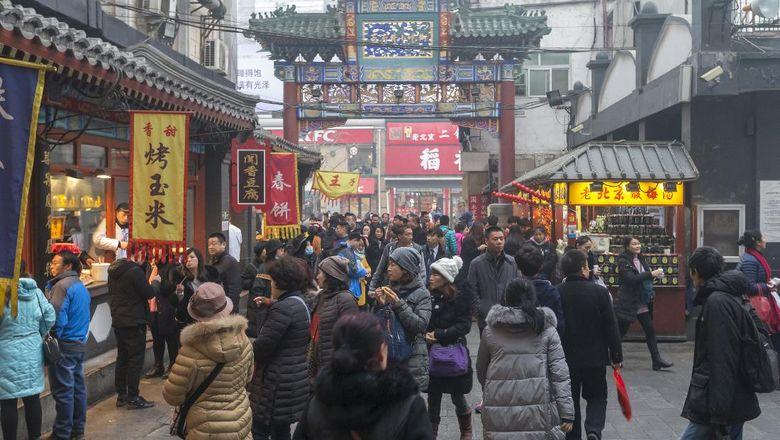 wang fujiang street di Beijing