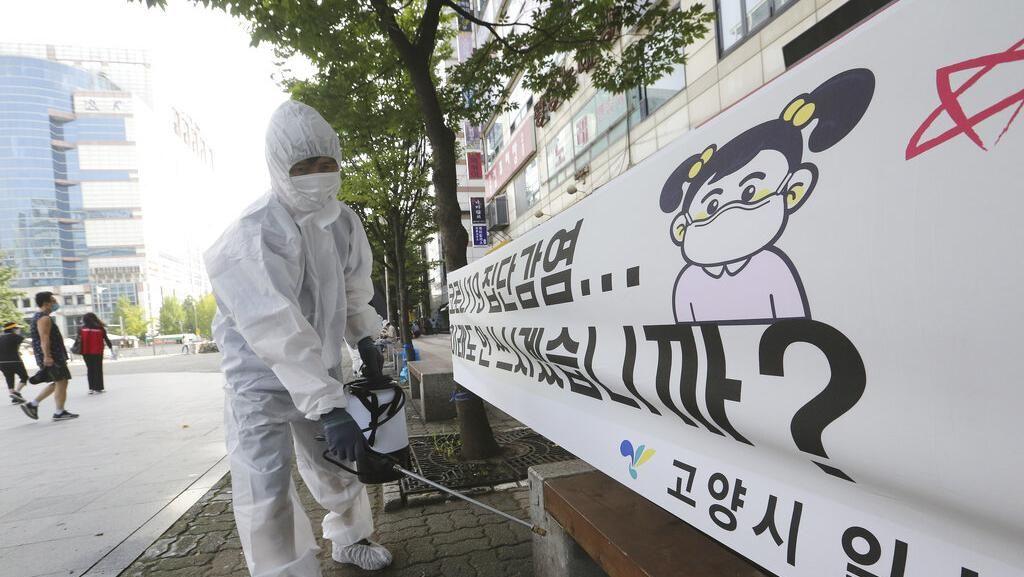 Korea Selatan Hadapi Krisis Terbesar Corona