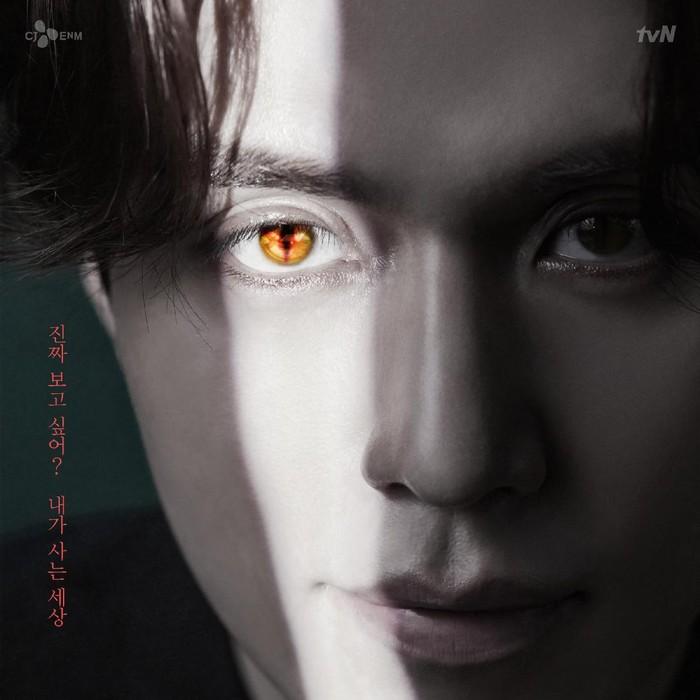 Penampilan Lee Dong Wook di drama terbaru
