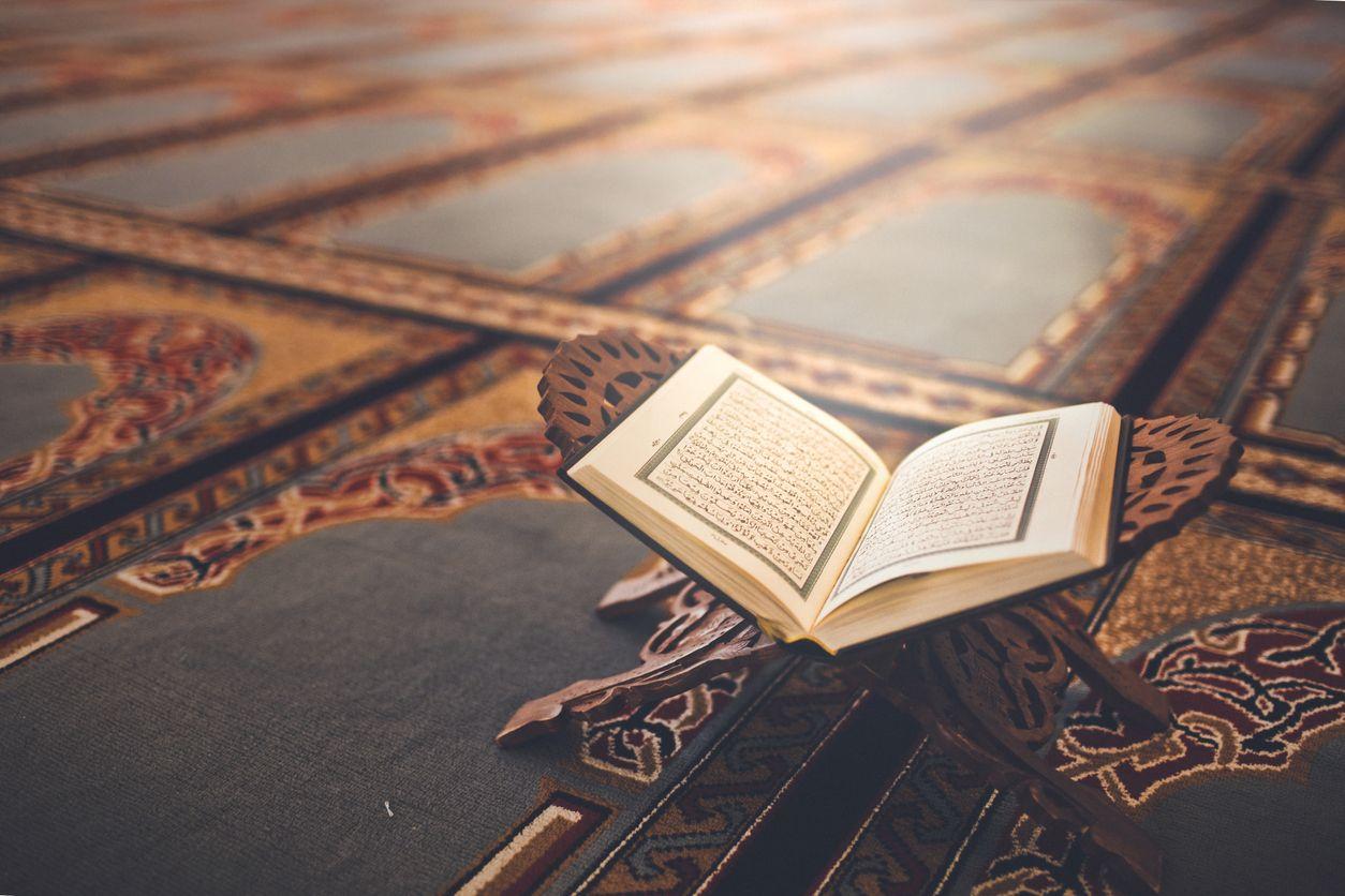 An open quran at a masjid.