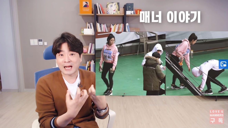 Sikap Gentleman Jungkook BTS