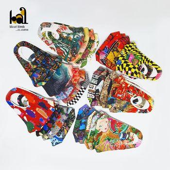 Tren masker nyeni karya Kita Art Friends