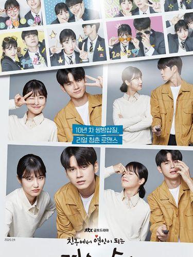 Drama Korea September 2020
