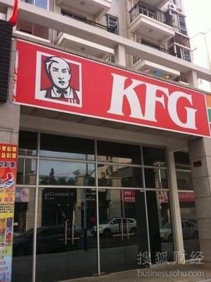 restoran kw di china