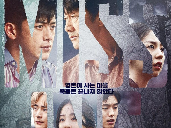 Drama Korea Missing: The Other Side